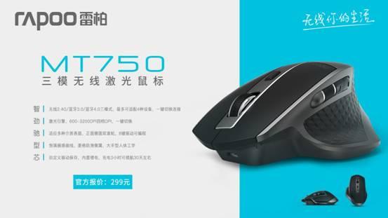 MT750_KV横版3