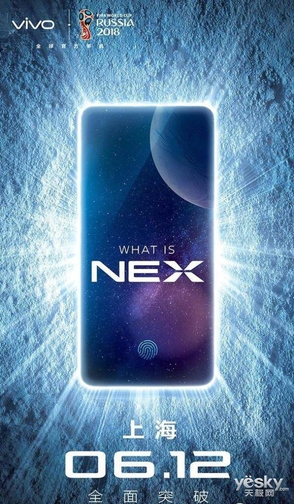 vivo NEX和OPPO Find X正式官宣,你更期待谁?