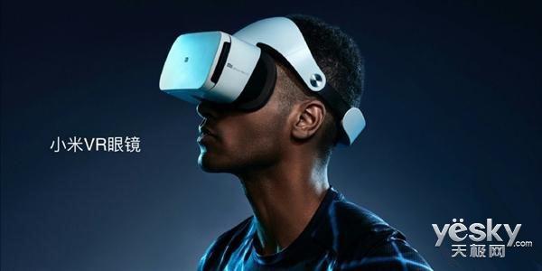 """小米8发布会上的人气""""未来战士""""――小米VR一体机"""