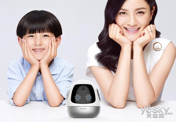 六一儿童节最好的礼物 布丁智能机器人京东618全系导购
