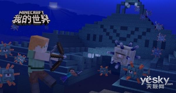 《我的世界》Hypixel重磅更新 三大经典游戏全新内容抢先看