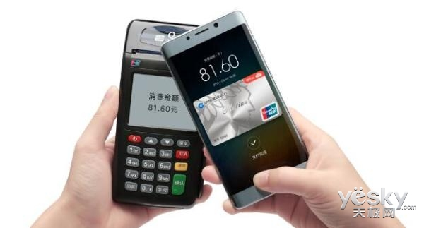 注意了!银联卡免密支付最多可刷1000元!网友:如果被盗刷咋办?