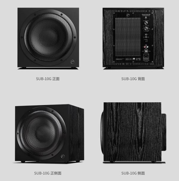 惠威(HiVi)D3.2HT+Sub10G 家庭影院组合5.1声道