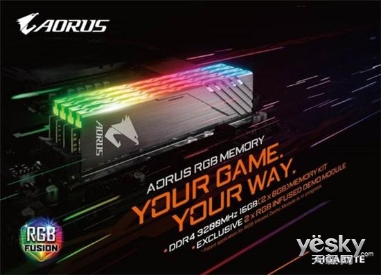 不仅只有主板,技嘉Computex将发布Aorus RGB内存