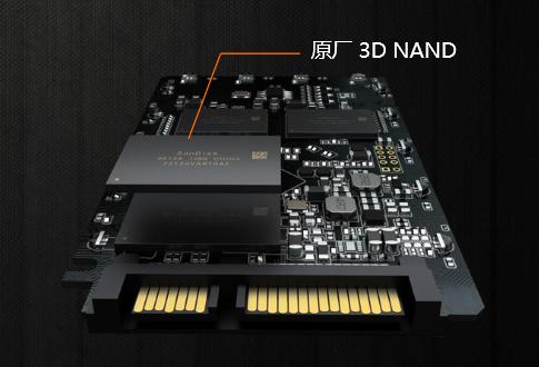 台电锋芒S700 240GB SSD评测