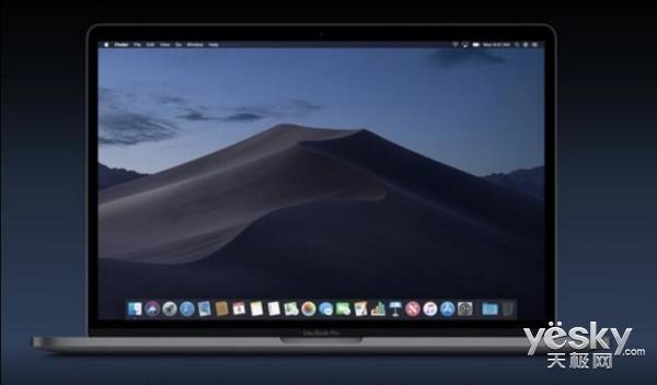 WWDC 2018:苹果推macOS Mojave,暗黑模式成亮点