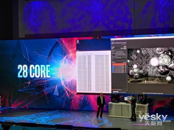 """英特尔推28核心56线程的""""怪物"""",并将于Q4发售"""