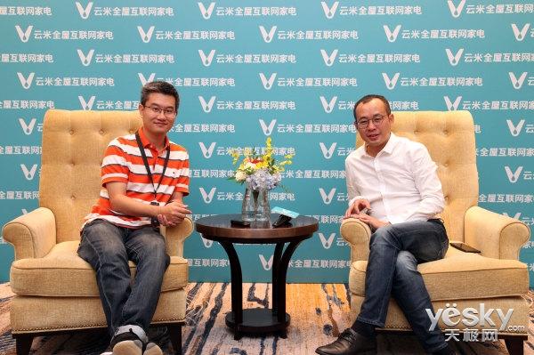 不断重新发明净水器 专访云米CEO陈小平