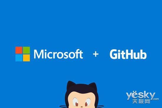 75亿美元!微软正式收购代码托管平台GitHub