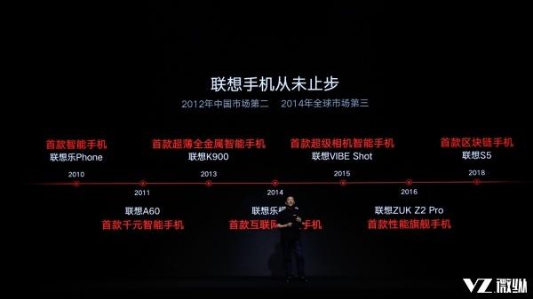 """定位""""良心优品 国民手机"""" 刘军宣布联想手机重新出发首推Z5旗舰"""