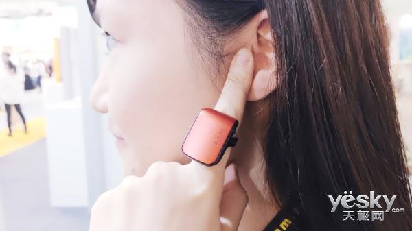 COMPUTEX 2018:不是戒指,ORII骨传导无线耳机了解一下!