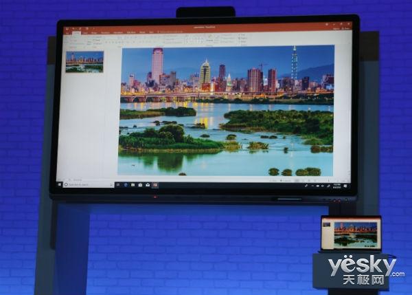 Computex 2018 微软发布Windows Collaboration Displays