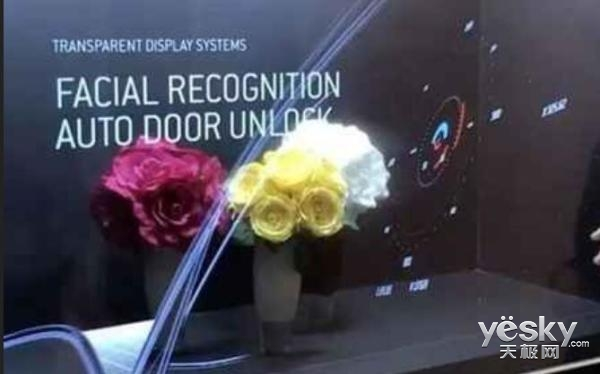 OLED技术并非未来唯一选择,LG推全透明LED显示屏