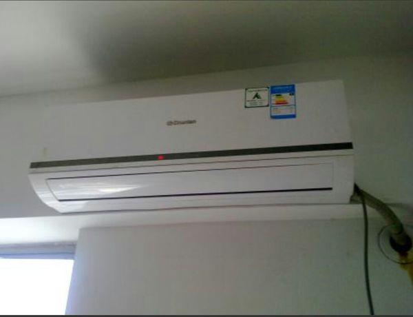 1.5匹空调耗电量如何计算?方法教给你随时清楚耗电量!
