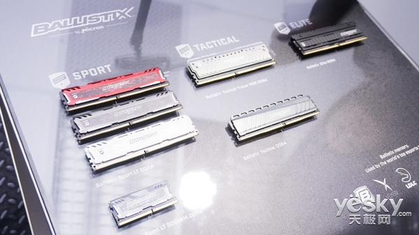 COMPUTEX 2018:铂胜发布运动系列AT DDR4内存,提升玩家游戏体验