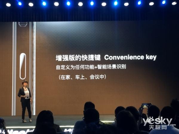 3999元起再续经典 黑莓年度旗舰新机KEY2正式发布