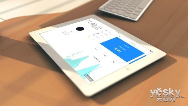 新款9.7英寸蜂窝版iPad上线苹每天好彩免费资料大全果官网,售价3557元起,你会买单吗