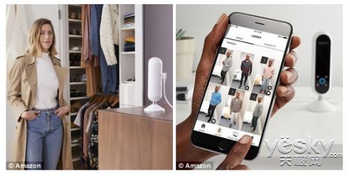 您的私人时尚助手,亚马逊推出Echo Look摄像头