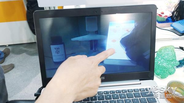 COMPUTEX 2018:这台3D打印机配合手机就能使用!