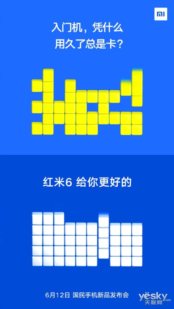 """红米6来袭:速度快、不卡顿、后置双摄,定义""""国民手机""""新概念"""