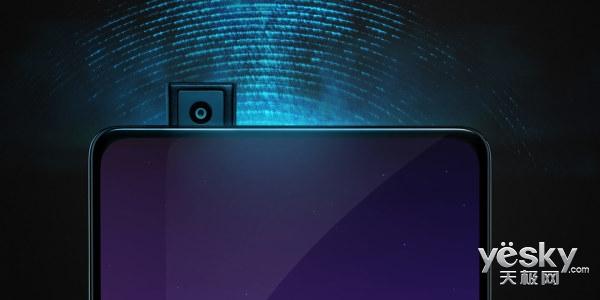 "vivo NEX明日正式发布,点兵这款现象级神机的""五虎将"""