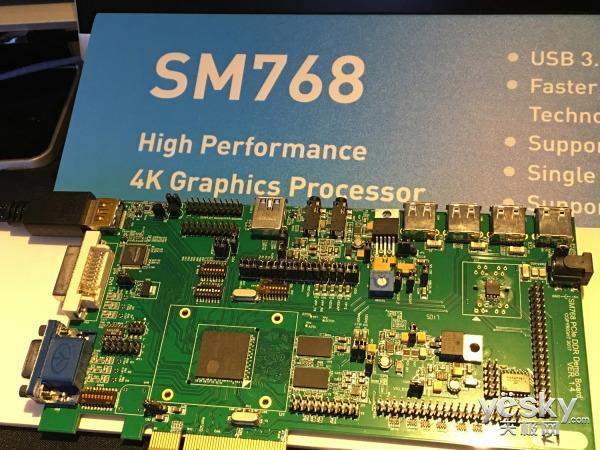 慧荣科技推最新PCIe NVMe SSD控制芯片,为PCIe SSD定义新标准