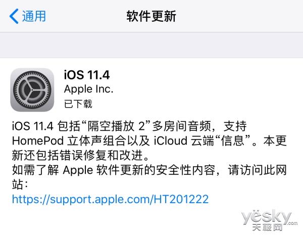 别急着升级!iOS 11.4现重大问题,所有iPhone机型均受影响