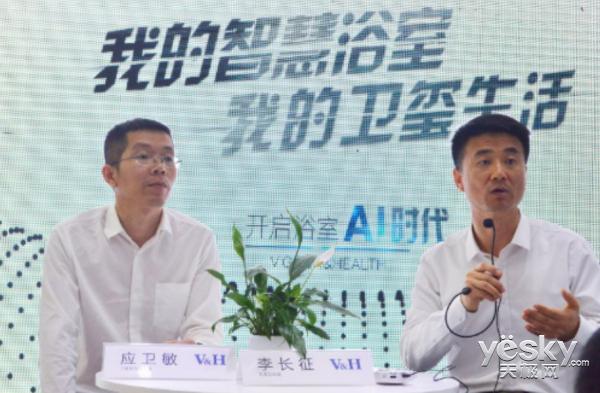 海尔卫玺李长征:用研发和科技来改变消费者的卫浴生活