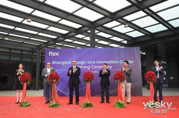 伟创力全新设计与创新中心今日在上海浦东正式揭幕
