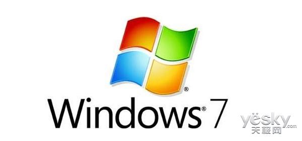 微软宣布:7月1日起 不再支持Windows 7、8、8.1和旧应用