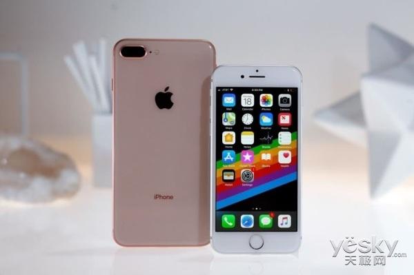 iPhone8 Plus突然降至5399元,华为P20 Pro要遭