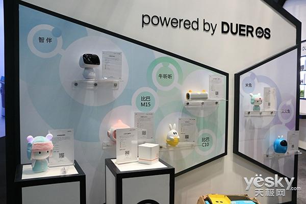 2018 CES Asia 百度携两款最新智能音箱亮相