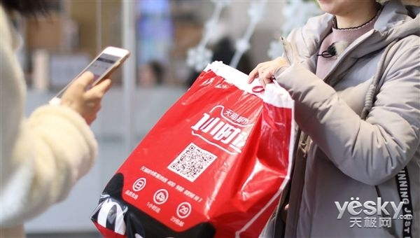 """腾讯入驻天猫,首款商品上架:""""腾讯听听""""智能音箱售价699元"""