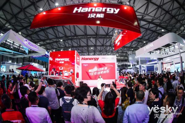 CES Aisa 2018:汉能全系消费电子亮相,堪称行走的充电桩