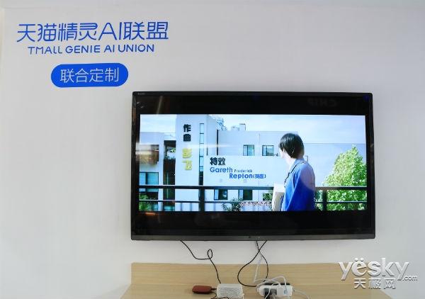 2018 CES Asia 天猫精灵AI联盟 为你提供多场景服务