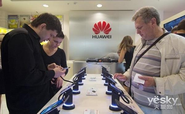 华为与设备商Positivo合作,准备重返巴西手机市场