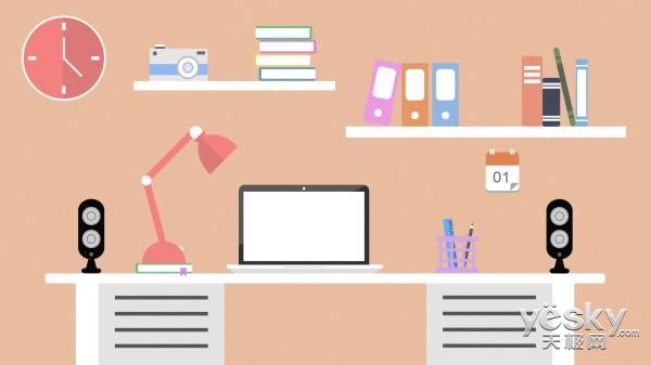618购生产力 这几款办公电脑让你效率倍增