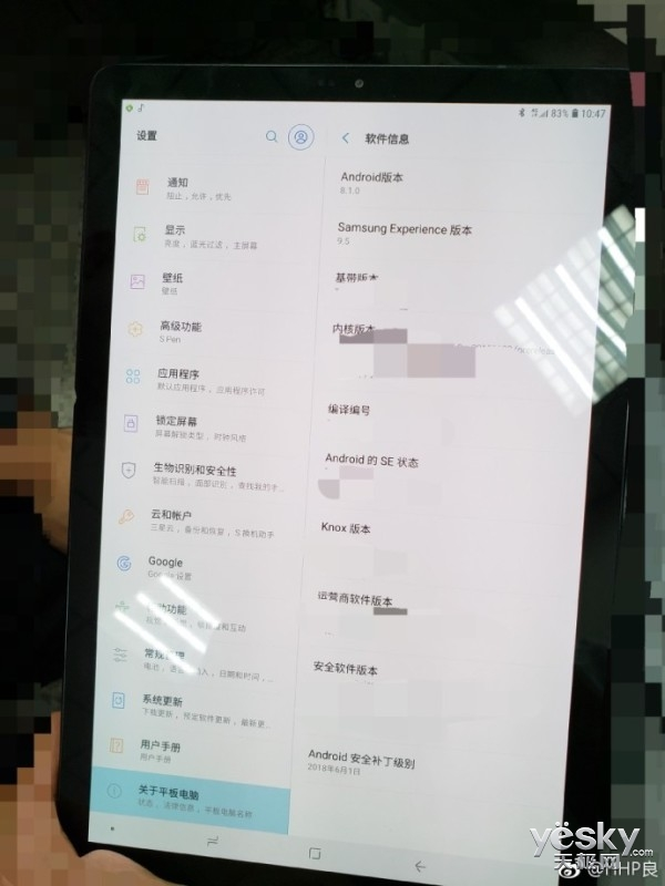 三星Galaxy Tab S4真机曝光正版四不像恒久免费更新:接纳竖向设计,屏占比喜人