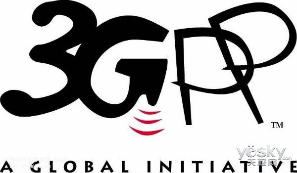 5G离我们再近一步 3GPP正式发布5G标准SA方案