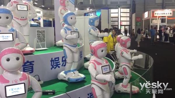 CES Aisa2018好物分享,这款机器人跳起了海草舞