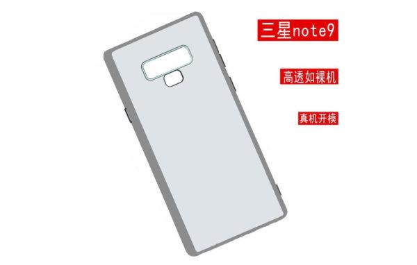 传三星Note 9将追加第五枚按键 或专门用于截图、录屏