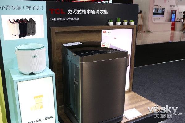 人工智能电视领头 TCL全家电亮相CES Asia展