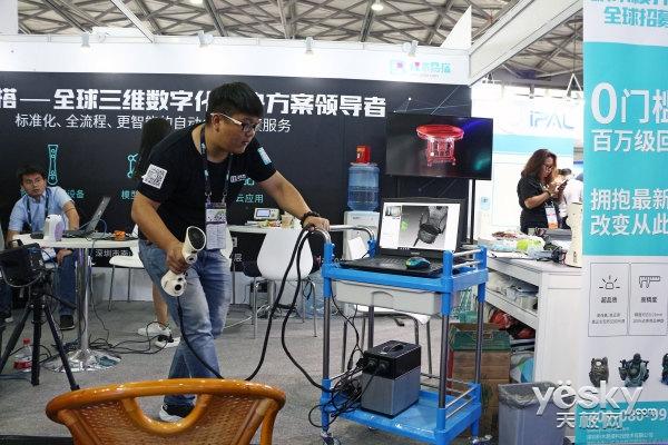 3分钟快速三维建模 积木易搭亮相CES Asia展
