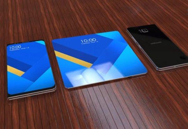 传三星Galaxy X折叠手机售价将高达1800美元
