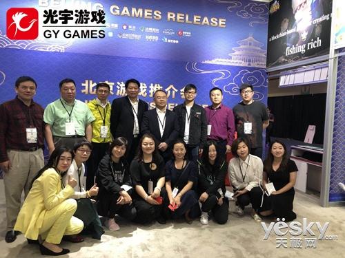 光宇游戏参展E3展 数款新游亮相游戏界全球盛典