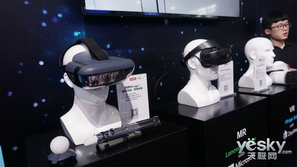 CES Asia 2018:联想多款VR/AR产品亮相