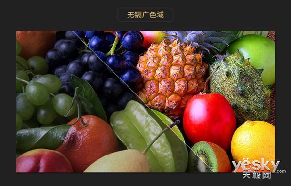 家电百科 丨 新一代看球神器诞生! 夏普8K电视脱颖而出