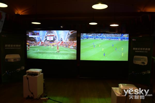 本色精彩,真实感动 和明基家用投影机一起触摸世界杯脉搏!