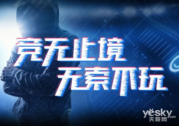 """索泰中国11周年,与你一起,从""""新""""出发!"""