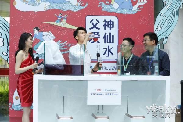 吴尊神助力 沁园成功夺得京东618净水销售第一宝座